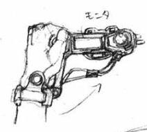 Gantz tracker 01
