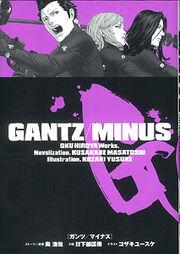Gantz-Minus cover