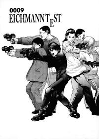 Gantz 01x09 chapter cover