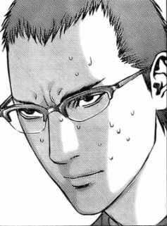 Kikuchi