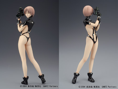 Kishimoto toy Gantz uniform partial