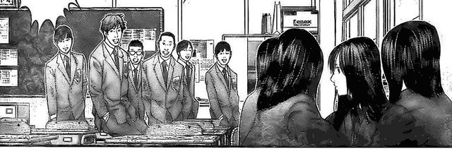 File:Reika's Classmates.png