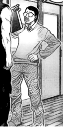 Kaze's Teacher