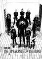 Gantz 03x08 -030- chapter cover.png