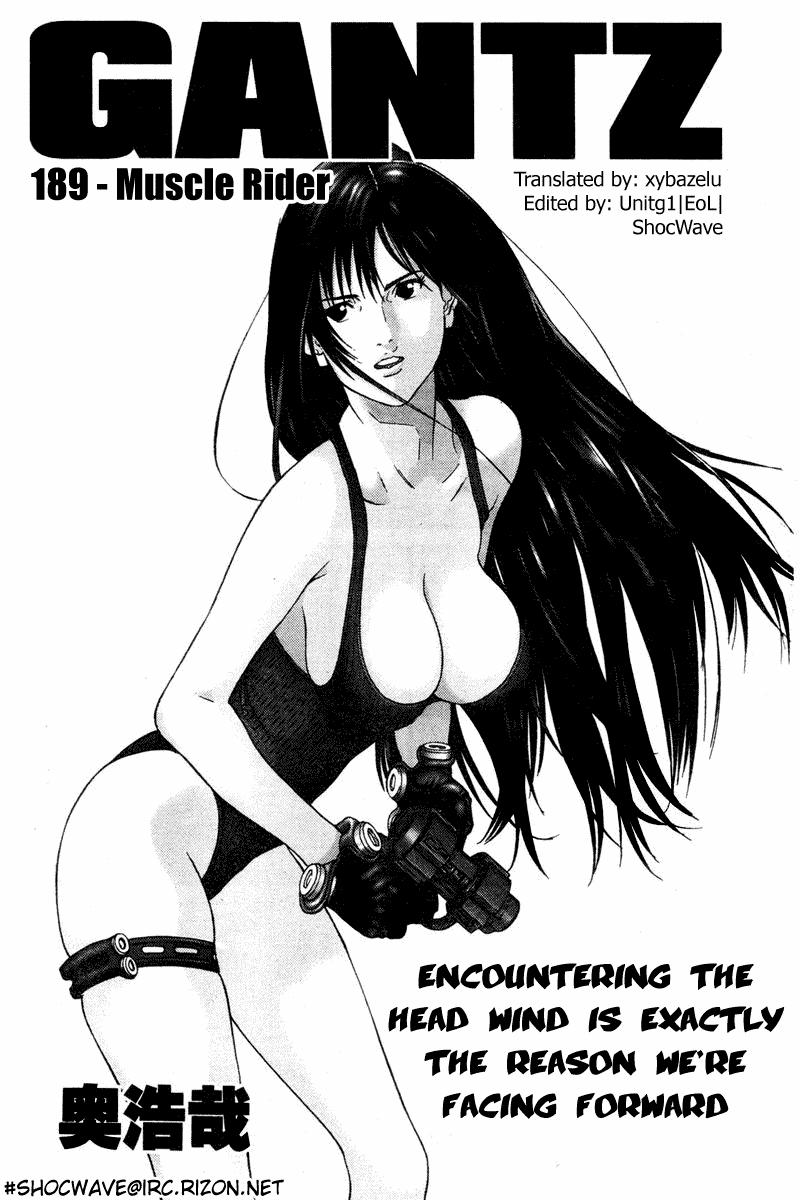 Akira Sakata & Chikamarochi - Friendly Pants