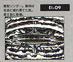 EI 09