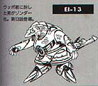 EI 13