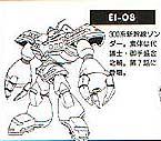 EI 08