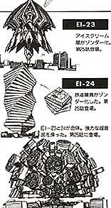 EI 23 24