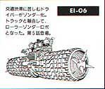EI 06