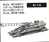 EI 16