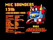 Mic Sounders Cosmo Robo Mode