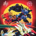 DVD cover 08.jpg