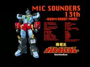Mic Sounders Boom Robo Mode