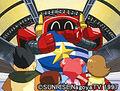 Thumbnail for version as of 22:58, September 3, 2007