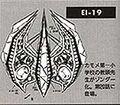 EI 19.jpg
