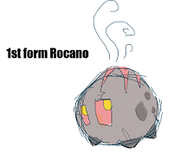 Rocano