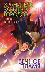 RussianVersion3