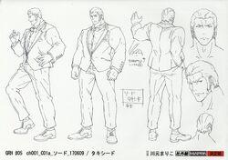 Sword Dress concept GVL