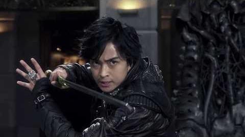 Garo Fang of Gold Trailer 2