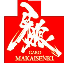 牙狼〈GARO〉 ~MAKAISENKI~ タイトルロゴ