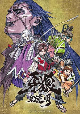 Garo 2nd Anime
