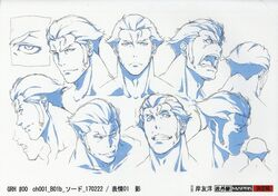 Sword Expressions GVL