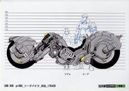 Madō Motorcycle Armorless