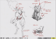 Begand Garo Vanishing Line Concept Art
