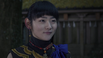 Rin Y Teen II