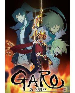 GARO-Seal-of-Flames