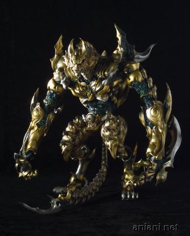File:Lost Soul Beast Garo.png