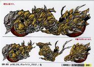 Madō Motorcycle Armor