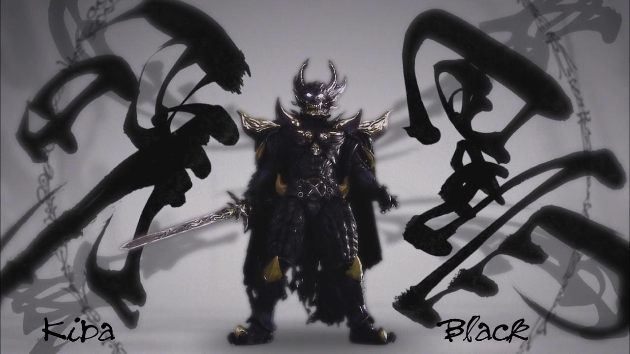 暗黒騎士・呀(キバ)