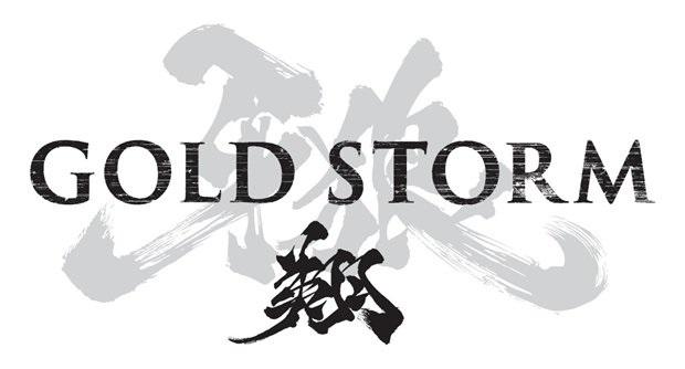 牙狼〈GARO〉 -GOLD STORM- 翔 タイトルロゴ