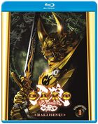Garo MS Vol. 1