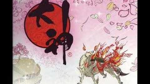 Okami Soundtrack - Yamata-No-Orochi's Revival