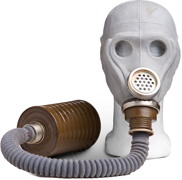 ShMS | Gas Mask and Respirator Wiki | FANDOM powered by Wikia