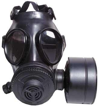 File:Evo5000-mask.jpg