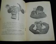 Manual m33
