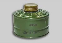 DPG-3 cartridge inscriptions (2)