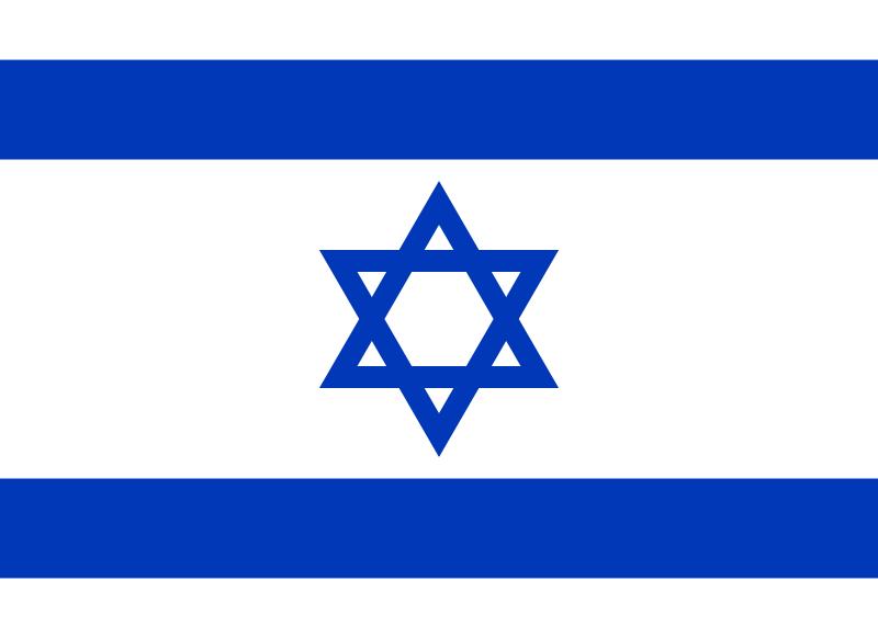Flag-il