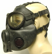 M17 | Gas Mask and Respirator Wiki | FANDOM powered by Wikia