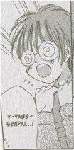 Sekine Tomoharu