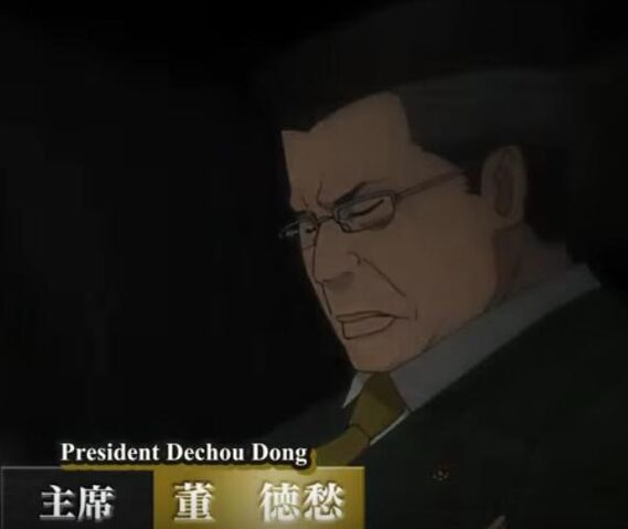 File:Chinese President Dechou Dong.jpg