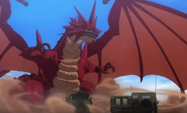 File:Gate Fire Dragon.jpg