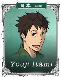 File:Itami Portal.png