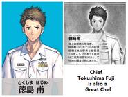 Chief Tokushima Fuji