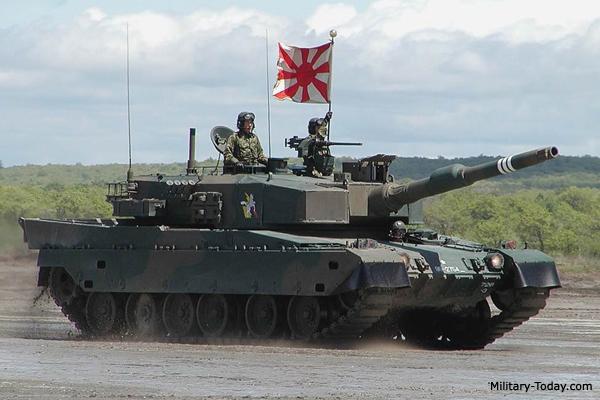 Mitsubishi Type 90 Main Battle Tank Gate Thus The Jsdf