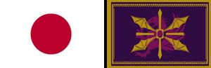 Japanese-Empire War- flags